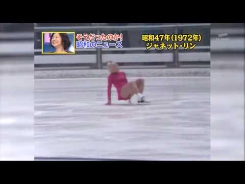 Janet Lynn 1972 Sapporo Olympics / Calpis(Calpico) CM - YouTube