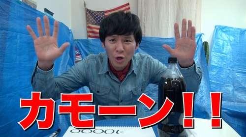 アンジャッシュ渡部建がドラマ初主演、6秒×全49話