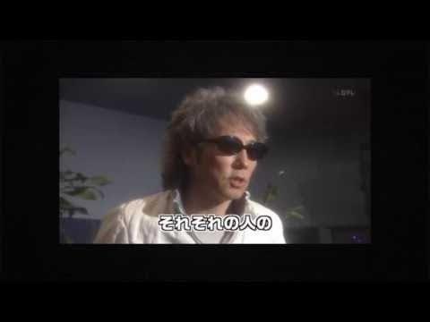 ガキの使い クイズ佐野元春の500のコト - YouTube