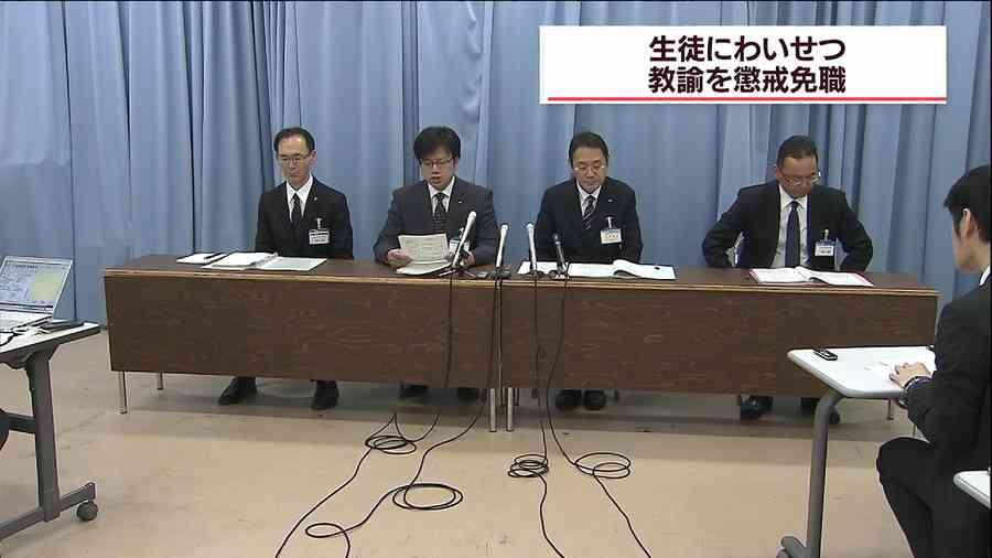 女性教諭も…教え子にわいせつで滋賀県教委が2人を懲戒免職処分に (MBSニュース) - Yahoo!ニュース