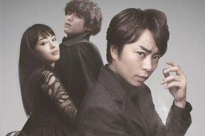 櫻井翔が不可能犯罪に挑む『ラプラスの魔女』、主題歌に世界中で18億回再生された楽曲が決定! (Movie Walker) - Yahoo!ニュース