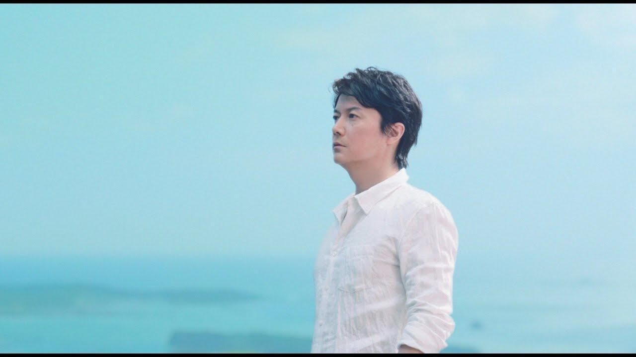 出演:福山雅治 『体感、長崎の島。』 青いぜ!長崎ブルーアイランズプロジェクト - YouTube