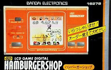 初めて買ってもらったゲーム覚えてますか?