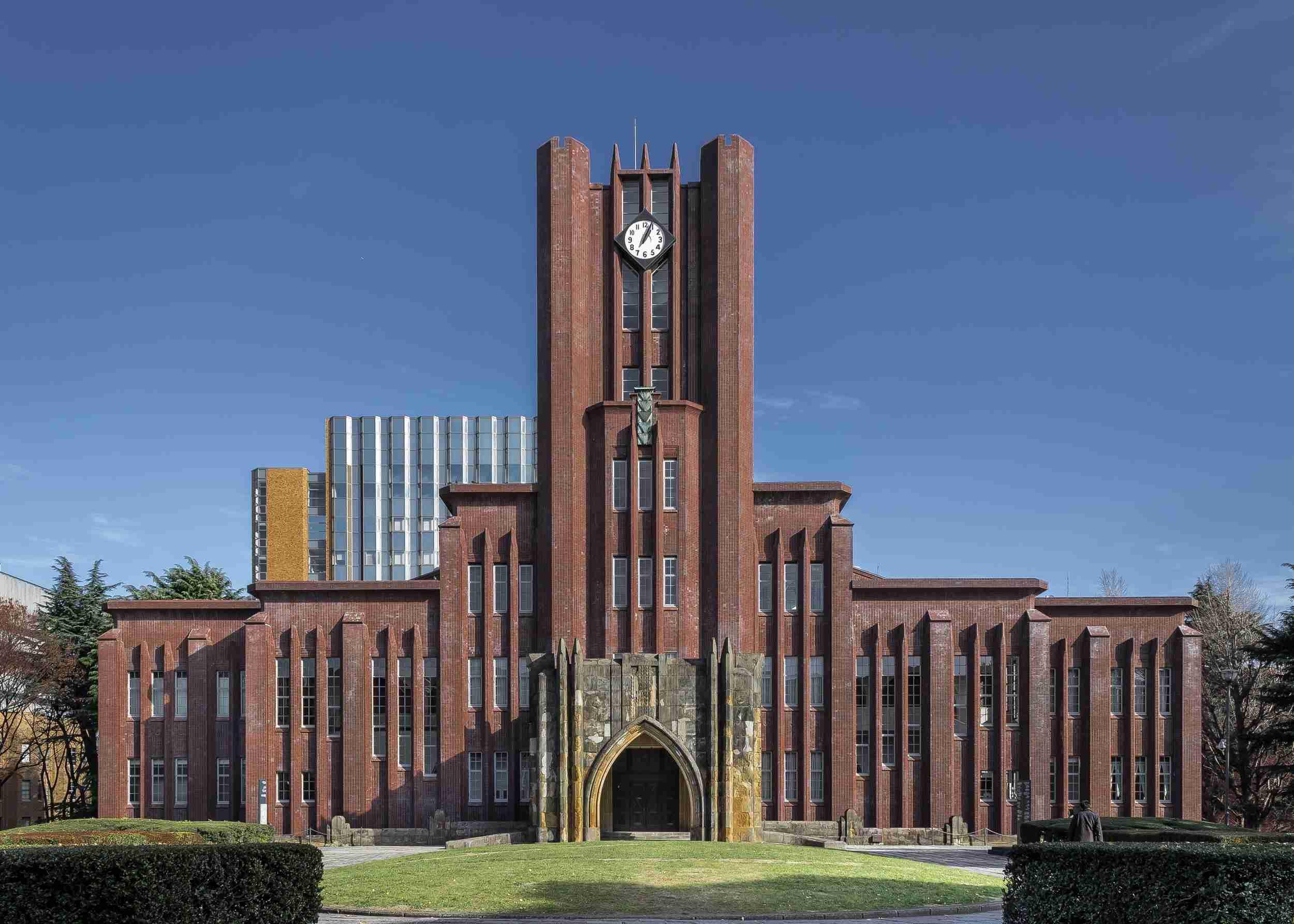 京大と東大が同点1位、世界大学ランキング日本版