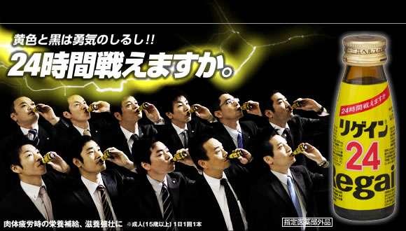 日本人は働きすぎだと思う人が集まるトピ