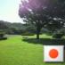 """オフイス・マツナガ on Twitter: """"なので、日本の野党と朝日新聞やテレビは「工作員」説が、ますます、説得力ある。(カッパ記者)https://t.co/AKGnWFQFZy… """""""