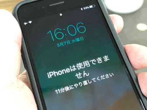 【他人事じゃない】iPhoneが47年間ロック解除できなくなった女性 → 原因は誰にでも起こりえることだった