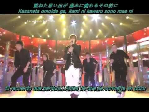 Yamashita Tomohisa   Loveless Sub Español - YouTube