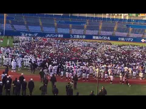 稲村亜美、始球式に登場!最悪のの事態に... - YouTube