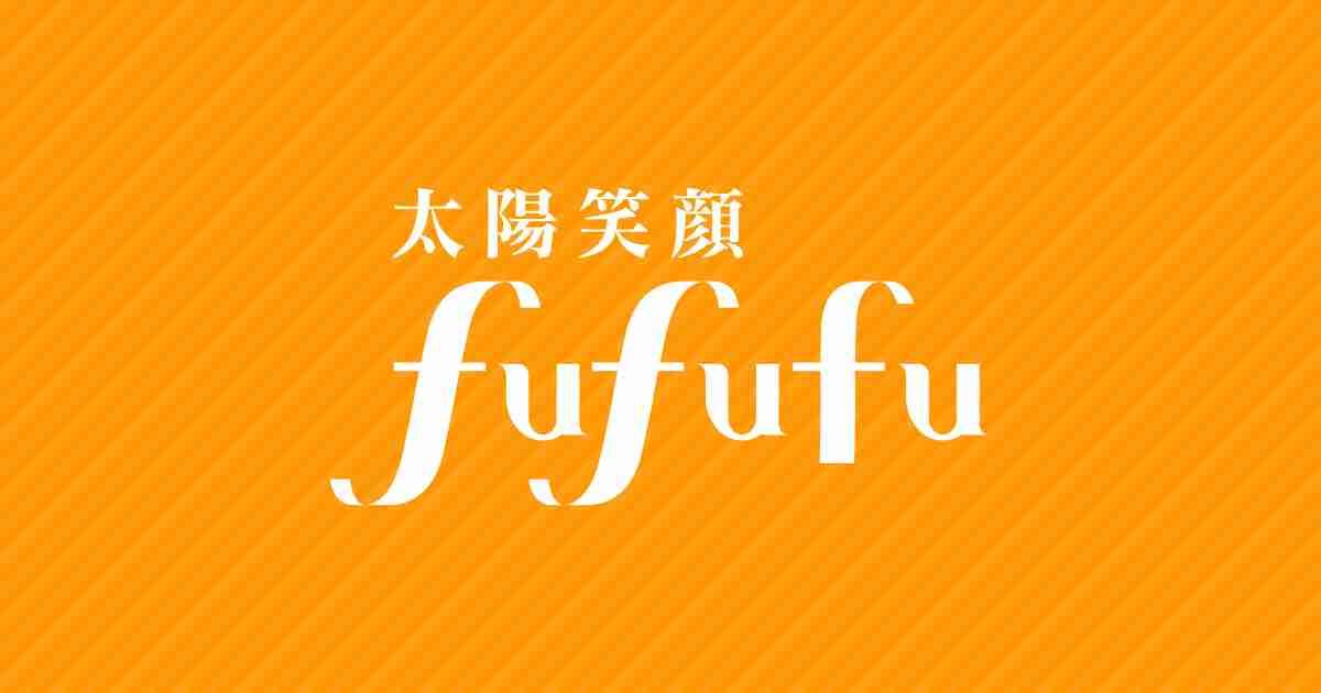 「覚えられない」は年齢のせいじゃない!記憶力の真実   太陽笑顔fufufu