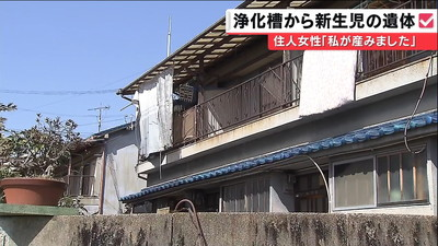 集合住宅の浄化槽から新生児の遺体 30代女性逮捕へ (MBSニュース) - Yahoo!ニュース
