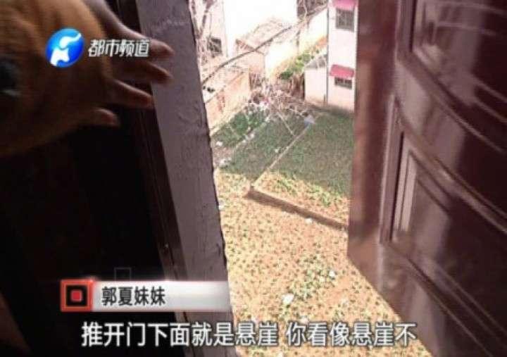 5階の「非常扉」を開けたら床がない!女性が転落死―中国