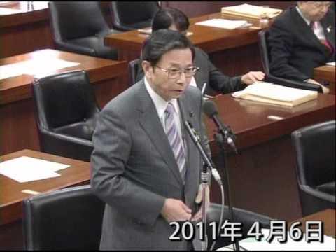 原発事故 吉井議員質問ダイジェスト - YouTube