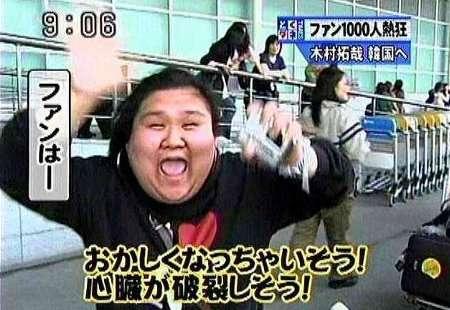 『BG』好調の木村拓哉 結局SMAP解散騒動でイメージ悪化してたの?