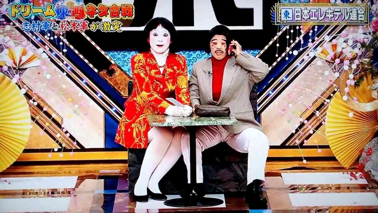 日本エレキテル連合「あけみちゃんフルバージョン」 ドリーム東西ネタ合戦2015 - YouTube