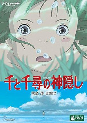 最高に泣ける!歴代の日本アカデミー賞優秀賞作品 1位は「永遠の0」