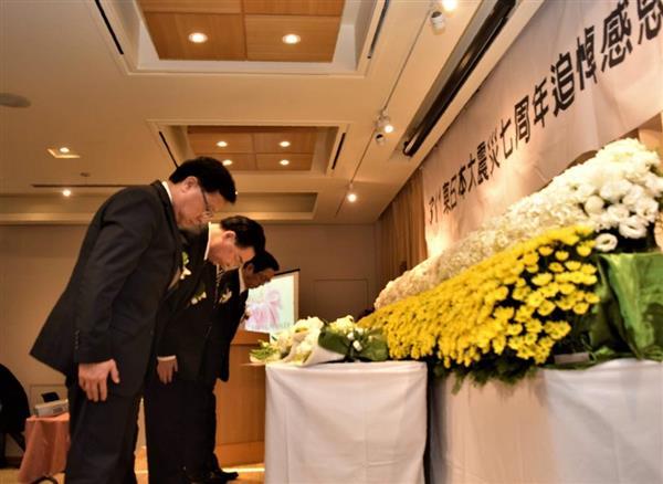 【東日本大震災7年】台北で追悼式典 200億円義援金「日台の特別な絆」に感謝 - 産経ニュース