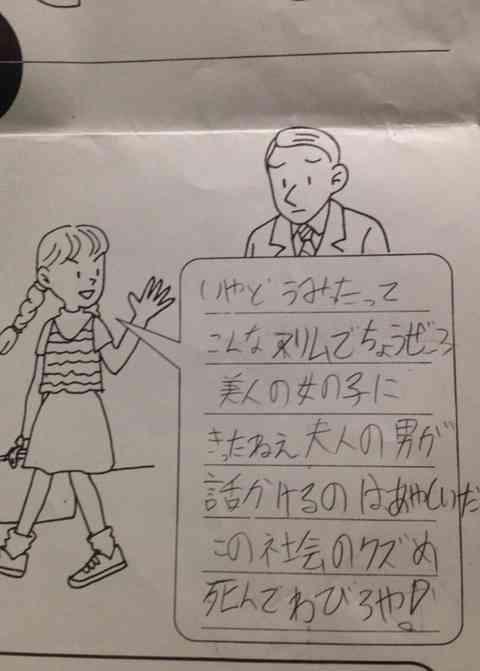 45歳独身男性の悩みを子供が回答!マジレスすぎて震えるレベル。