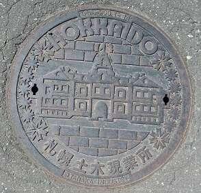ご当地マンホール - chakuwiki