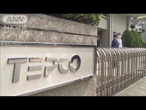 「トモダチ作戦」で被ばく 米軍兵士ら東電など提訴(17/08/25) - YouTube