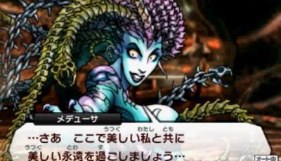 【ゲーム】女神転生シリーズが好きな方part2