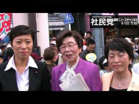 維新の上西小百合「民進の辻元清美の作業員が不審死したの」:「口封じ」したのか? : Kazumoto Iguchi's  blog 2