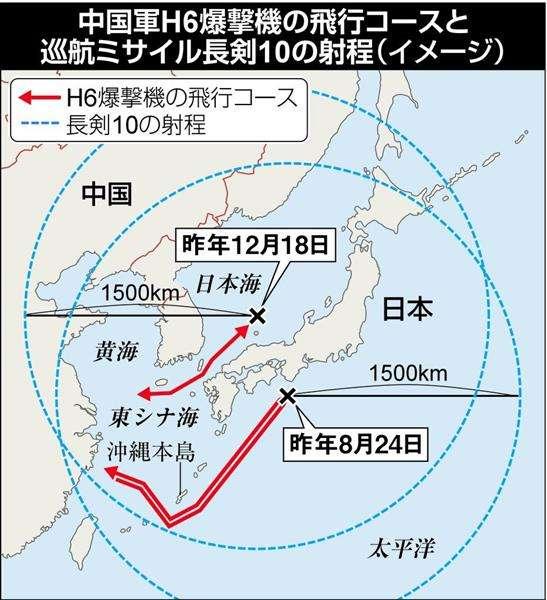 【外交安保取材】日本列島全土を「模擬攻撃」 中露爆撃機の挑発飛行(1/4ページ) - 産経ニュース