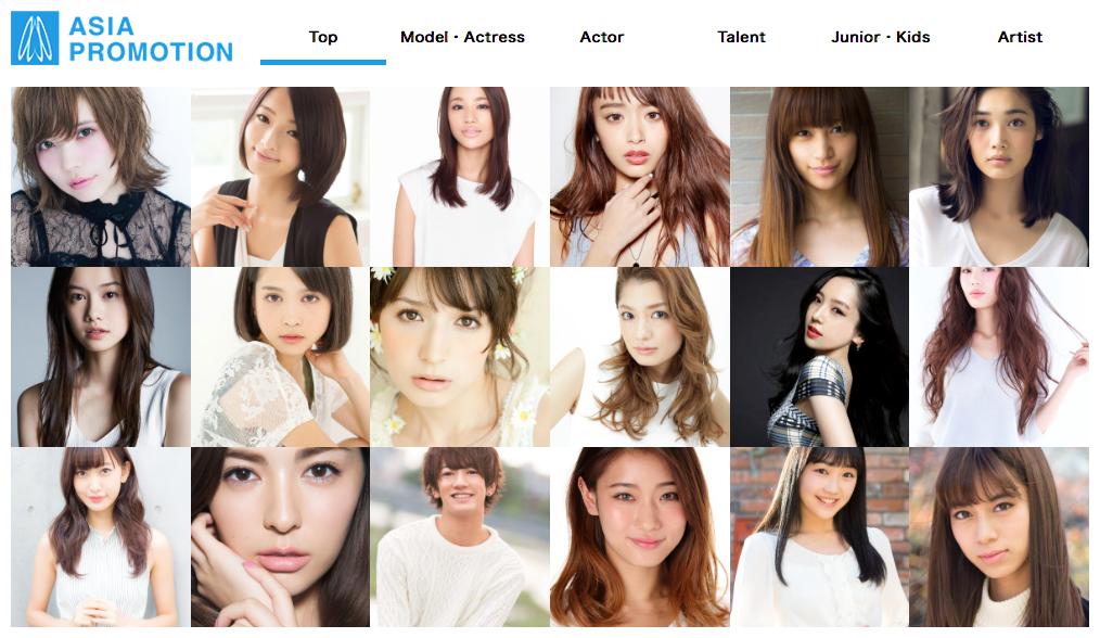 ASIA PROMOTION | エイジアプロモーション|益若つばさ・佐藤かよ・高橋メアリージュンが所属する芸能プロダクション。
