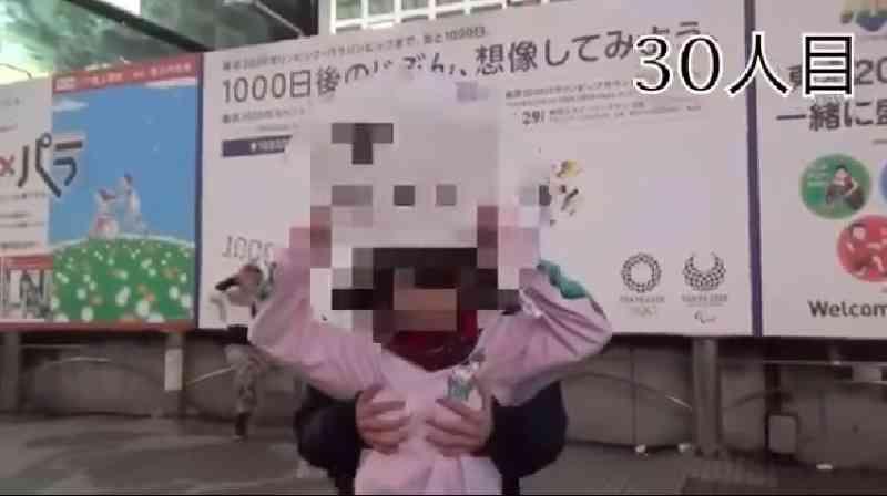 女性ユーチューバーが「フリーおっぱい」 渋谷で60人に胸を揉ませて炎上