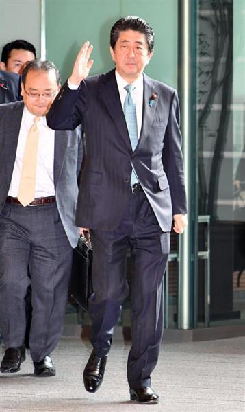 安倍晋三首相「極めて大事な訪米に」 4月の日米首脳会談に意欲 - 産経ニュース