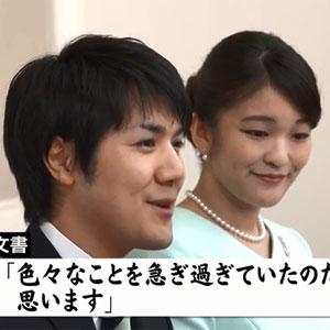 """小室圭さん""""二股疑惑""""がヤバい - 日刊サイゾー"""