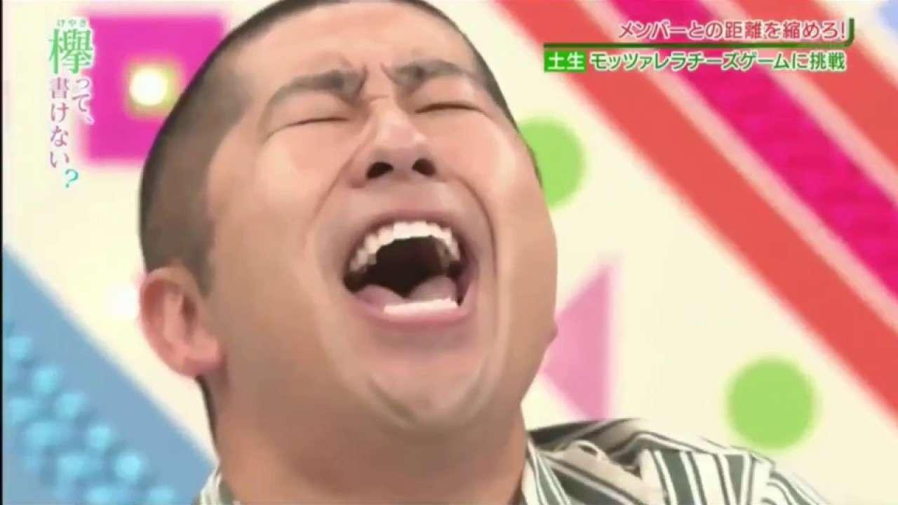 【欅坂46】渾身のモッツァレラチーズゲーム - YouTube