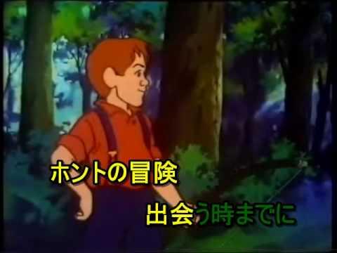 瞳の中の少年_十五少年漂流記.avi - YouTube