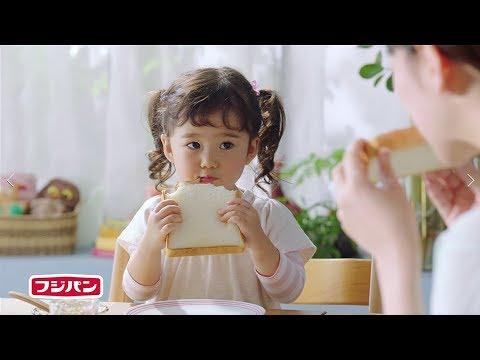 【フジパン】 日曜の朝篇 - YouTube