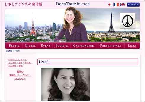 仏女性ジャーナリストが「日本人男性はロリコン」 発言で物議 - ライブドアニュース