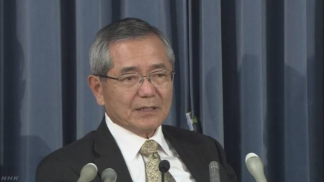 ノーベル化学賞の根岸英一さん 米で交通事故 妻は死亡 | NHKニュース