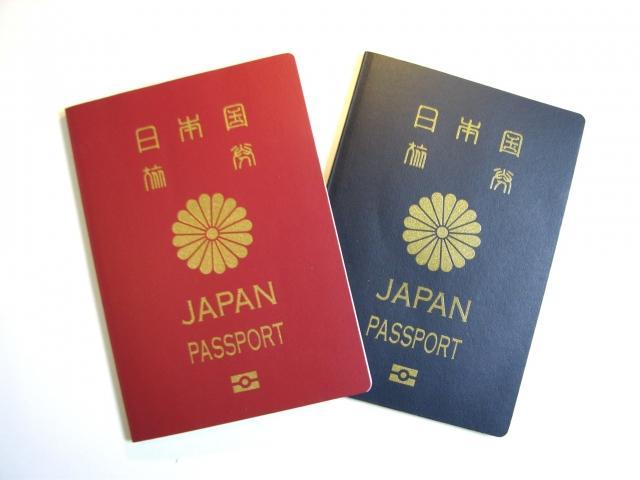 日本のパスポートが「世界最強」に ビザなしで180カ国に渡航可能