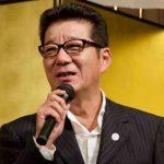 松井一郎府知事「故意か過失かはひとりひとりが判断するしかない」蓮舫代表の二重国籍問題で | BN政治ニュース