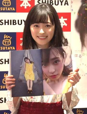 福原遥、20歳になったら「ぶっ飛んだことに挑戦したい」 | ORICON NEWS