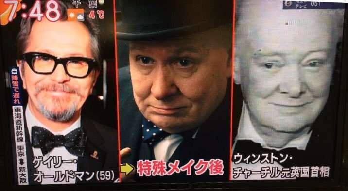 辻一弘オスカー受賞!日本人初メイク・ヘアスタイリング賞(第90回アカデミー賞)