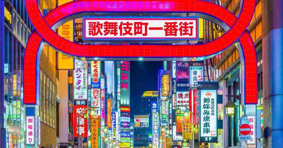 中国人が経営する「和風居酒屋」が増殖中、その儲けのカラクリとは (ダイヤモンド・オンライン) - Yahoo!ニュース