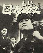 清宮幸太郎「激ヤセ」に衝撃…「ハンカチの影」療養中とはいえまったく打てず…