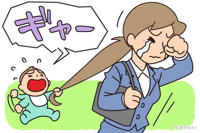 【子育て】はじめての保育園・幼稚園で泣く子