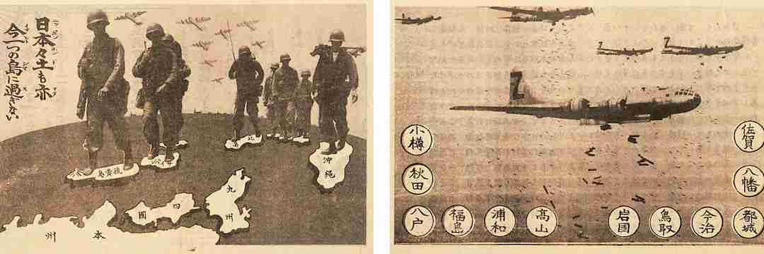 10万人死亡「東京大空襲」の翌朝、政府が何と言ったかご存じですか(大前 治) | 現代ビジネス | 講談社(1/4)