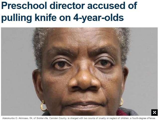 保育園理事、4歳児にナイフを突きつけ脅す(米)