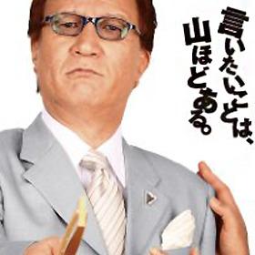 『殉愛』訴訟で「委員会」が特集中止!大阪のテレビ局関係者に責任波及|LITERA/リテラ