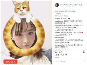 桐谷美玲、「可愛い人にSNOWは最強すぎる」画像アプリ使用に大反響(1ページ目) - デイリーニュースオンライン