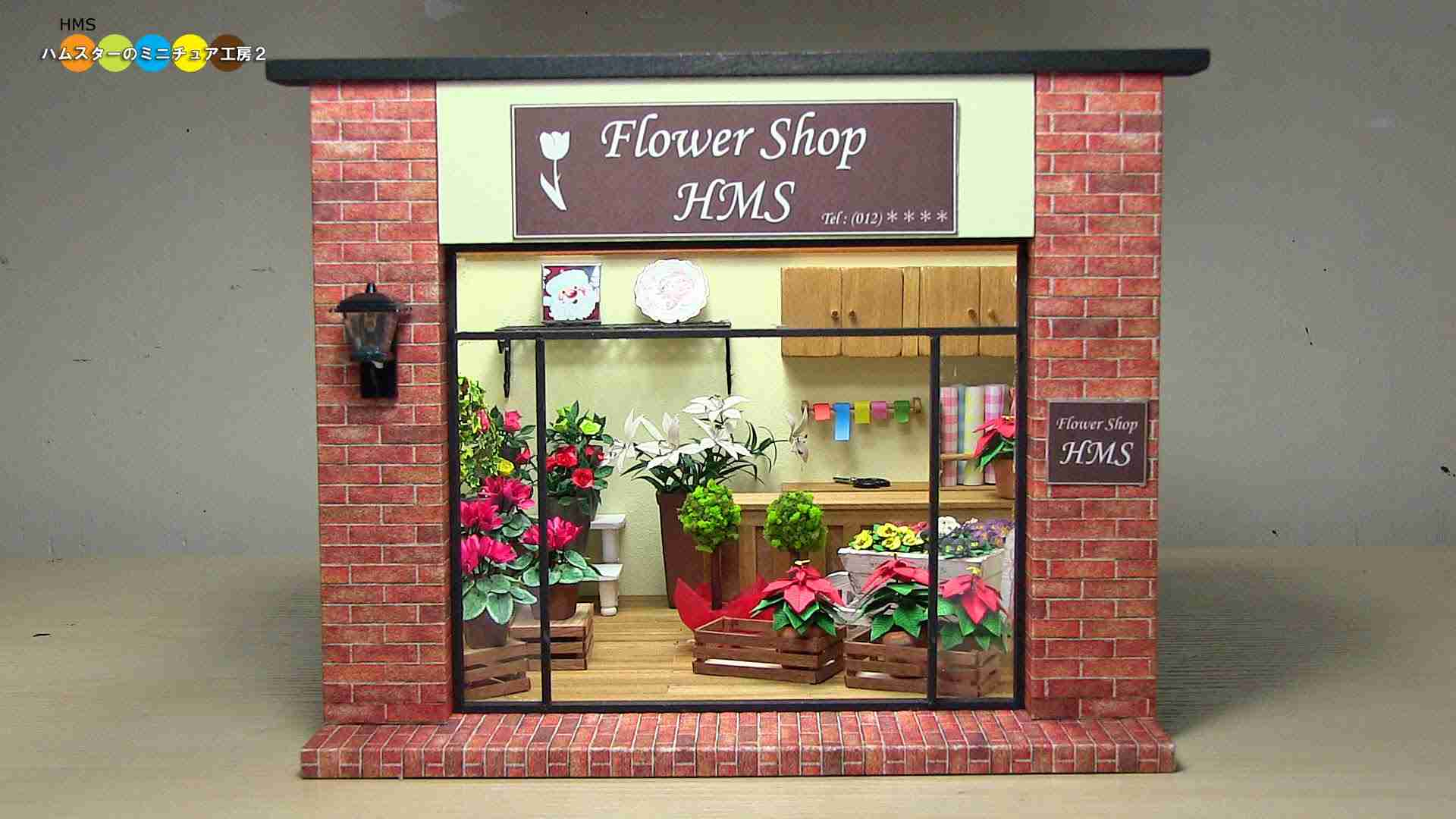 HMS2 Miniature Dollhouse - Flower Shop ミニチュアお花屋さん作り - YouTube
