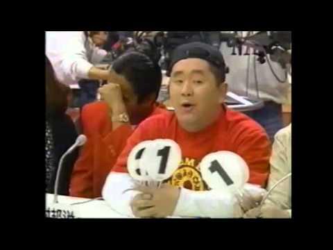 【1994年】殿様のフェロモン 湯けむりスーパーDXハケ水車がまわってるのは誰だクイズ - YouTube