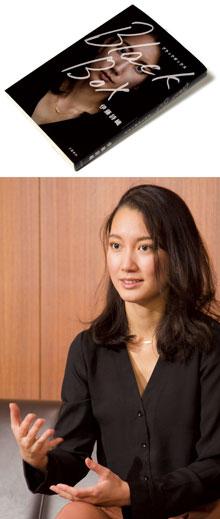 日本ではレイプが日常的に起こってしまう - ライブドアニュース